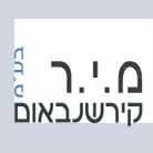 """מ.י.ר קירשנבאום ייצור ושווק בע""""מ"""