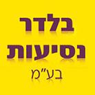 """א. ז. בלדר 91 בע""""מ"""