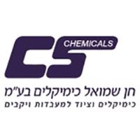 """חן שמואל כימיקלים בע""""מ"""