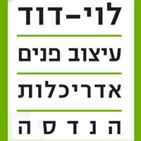 דליה דוד לוי אדריכלים