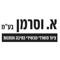 """א. וסרמן יבוא ושיווק (1999)ארטא חיפה בע""""מ"""
