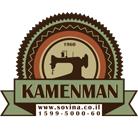 קמנמן - המרכז הארצי למכונות תפירה