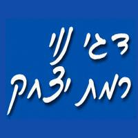 דגי נוי רמת יצחק
