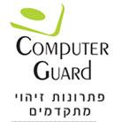 """קומפיוטרגרד טכנולוגיות 1995 בע""""מ"""