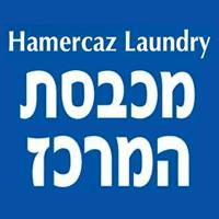 מכבסת המרכז - בועז גרשון