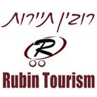 """שמוליק רובין נסיעות ותיירות (1998) בע""""מ"""