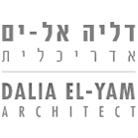 דליה אל-ים אדריכלית