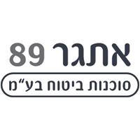 """אתגר 89 סוכנות ביטוח בע""""מ"""
