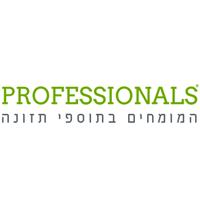 """נייצ'רס פרו ישראל (2014) בע""""מ"""