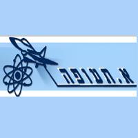 אלון-א. תעופה