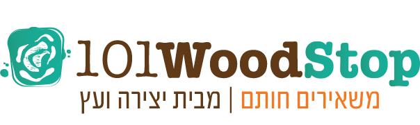 יצירה ועץ & 101woodstop