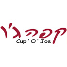 קפה ג`ו