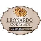 פיצה לאונרדו