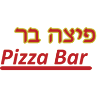 פיצה בר- Pizza Bar