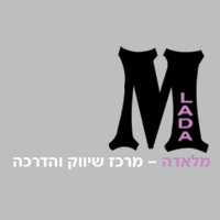 מלאדה - מרכז שיווק והדרכה