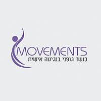מובמנטס movements