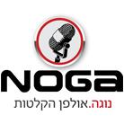נוגה-אולפן הקלטות