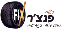 רשת פנצ'ר fix