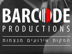 ברקוד הפקות-BARCODE Productions