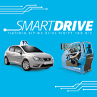 סמארטדרייב smartdrive