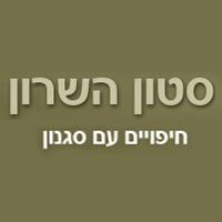 סטון השרון - אבן וקרמיקה