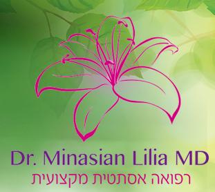 """ד""""ר ליליה מינסיאן"""