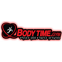 בודי טיים BODY TIME GYM