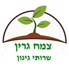 צמח גרין - שירותי גינון
