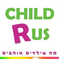 Child R Us