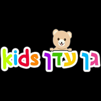 גן עדן לילדים- מתנפחים והפעלות
