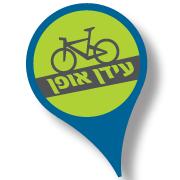 עידן אופן - טיולי אופניים