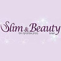 סלים אנד ביוטי - slim&beauty