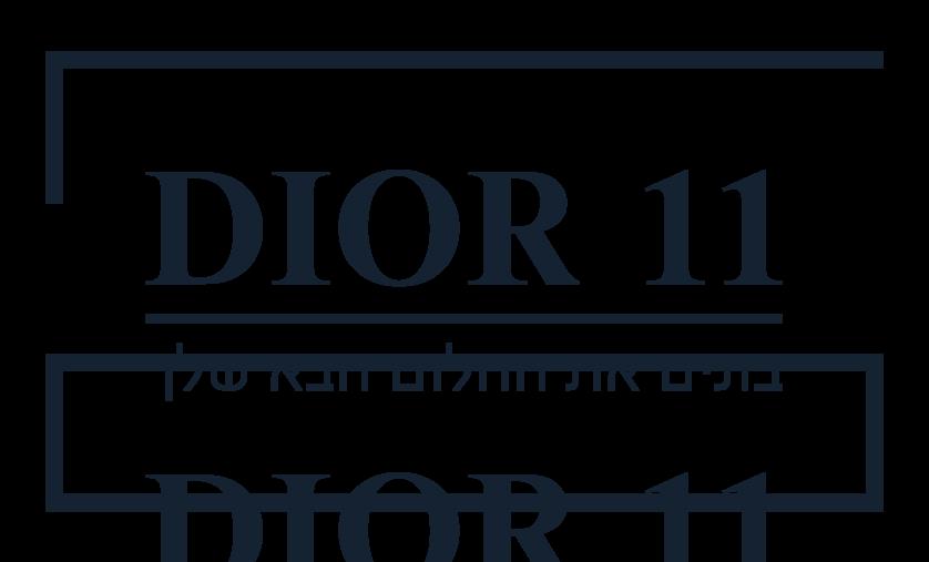 דיאור 11