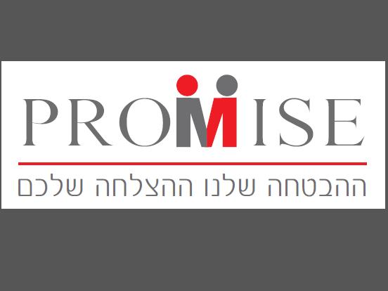 """פרומיס סוכנות לביטוח פנסיוני בע""""מ"""