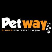 דרך החיות - Petway