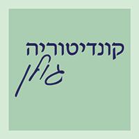 קונדיטוריה גולן