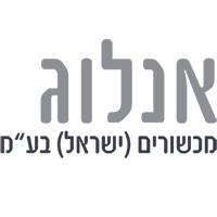 """אנלוג מכשורים (ישראל) בע""""מ"""