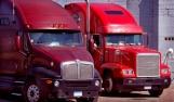 משאיות קירור