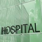 בתי חולים פרטיים