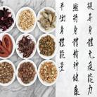 מדריך צמחי מרפא - בריאות מן הטבע