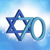 ולתפארת מדינת ישראל: האירועים הכי גדולים ביום העצמאות 2018