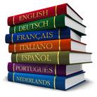 המדריך ללימודי שפות