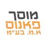 """מוסך פאנוס א.מ בע""""מ - תמונת לוגו"""