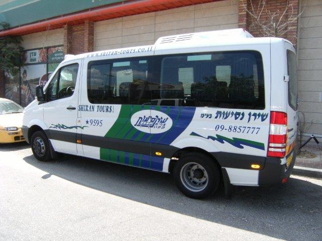 שירות אוטובוסים והסעות לכל הארץ