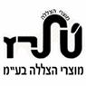 """טלרז מוצרי הצללה בע""""מ באשתאול"""