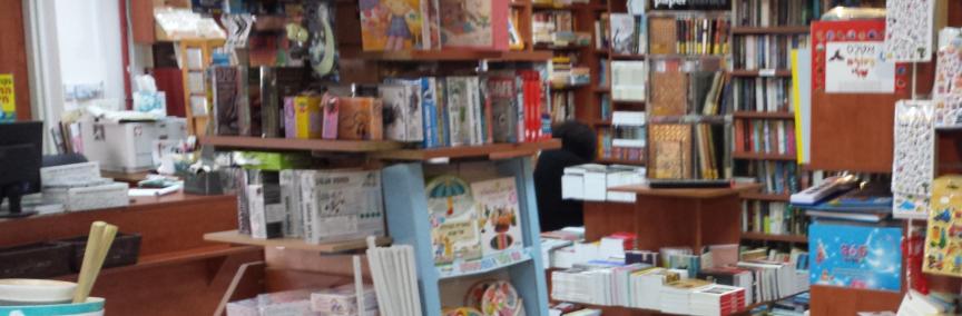 גלריית תמונות של יודן ספרים