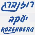 רוזנברג חקירות שרותים מיוחדים