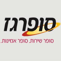 """סופרגז חב' ישראלית להפצת גז בע""""מ"""