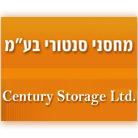 """מחסני סנטורי בע""""מ בירושלים"""