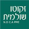 זקוטו שולמית- אסטתיקאית ומרפא - תמונת לוגו